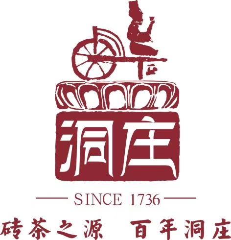湖北省洞庄茶业有限公司