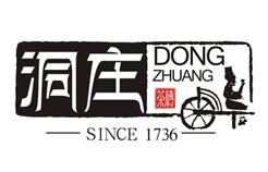 赤壁市洞庄茶业有限公司